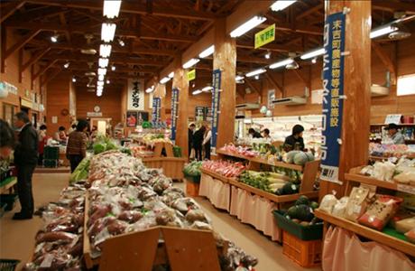 四季祭市場