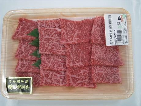 鹿児島黒牛もも肉1